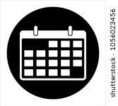 calendar page icon design...