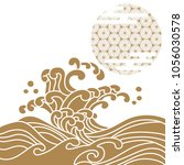 wave elements with japanese... | Shutterstock .eps vector #1056030578