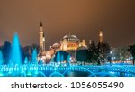 blue mosque and fountain in... | Shutterstock . vector #1056055490