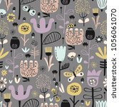 baby seamless pattern with... | Shutterstock .eps vector #1056061070