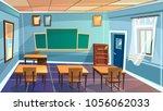 vector cartoon empty elementary ... | Shutterstock .eps vector #1056062033