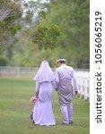 islamic wedding couple   malay... | Shutterstock . vector #1056065219