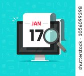 computer with calendar date and ... | Shutterstock .eps vector #1056099398