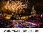 moscow  russia   august  2017 ... | Shutterstock . vector #1056110183