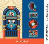 retro music. a set of vintage... | Shutterstock .eps vector #1056118169