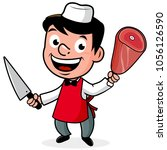 butcher holding a knife and a... | Shutterstock .eps vector #1056126590