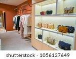 milan  italy   circa november ... | Shutterstock . vector #1056127649
