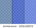blue geometric ornaments. set... | Shutterstock .eps vector #1056148523