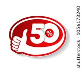 vector special sale offer. red...   Shutterstock .eps vector #1056173240