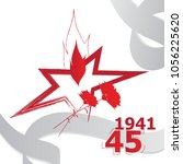 9 may. victory day. abstract... | Shutterstock .eps vector #1056225620