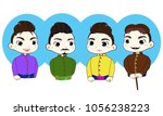 thai nobility in ayutthaya... | Shutterstock .eps vector #1056238223