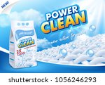 powder laundry detergent... | Shutterstock .eps vector #1056246293