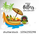 vector illustration of a... | Shutterstock .eps vector #1056250298