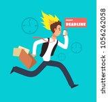 businessman running race.... | Shutterstock .eps vector #1056262058