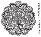 black and white mandala vector... | Shutterstock .eps vector #1056288083