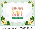 summer sale background.... | Shutterstock .eps vector #1056291113