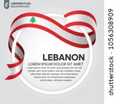 lebanon flag background | Shutterstock .eps vector #1056308909
