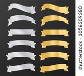 ribbons banners. decor vector | Shutterstock .eps vector #1056309380