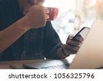 casual business man  freelancer ... | Shutterstock . vector #1056325796