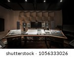 front view of control desk in... | Shutterstock . vector #1056333026