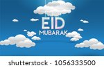 eid mubarak design background....   Shutterstock .eps vector #1056333500