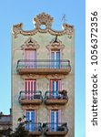 old colorful narrow building... | Shutterstock . vector #1056372356