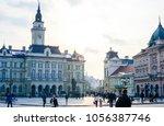 novi sad  serbia   march  2018  ... | Shutterstock . vector #1056387746