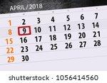 the daily business calendar...   Shutterstock . vector #1056414560
