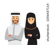 businessmen consulting ... | Shutterstock .eps vector #1056437114
