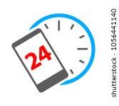 24h call center | Shutterstock .eps vector #1056441140