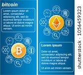 bitcoin concept  set of... | Shutterstock .eps vector #1056459323