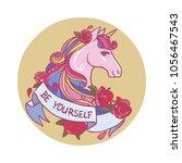 cute unicorn. vector hand drawn ... | Shutterstock .eps vector #1056467543
