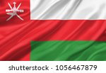 Oman Flag Waving With The Wind  ...