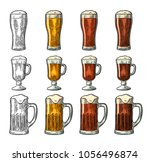 glass with three types beer  ... | Shutterstock .eps vector #1056496874