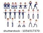 set furious emotions ... | Shutterstock .eps vector #1056517370