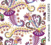 seamless contrast pattern with... | Shutterstock .eps vector #1056518393