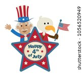 fourth of july star shaped sign ... | Shutterstock .eps vector #1056520949