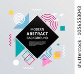 modern abstract circle... | Shutterstock .eps vector #1056553043