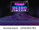 80s style wireframe background. ... | Shutterstock .eps vector #1056581783