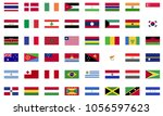 flag icon flat collection with... | Shutterstock .eps vector #1056597623