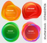 abstract blur shapes color... | Shutterstock .eps vector #1056603926