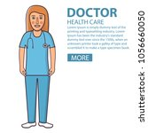 young woman medical speialist... | Shutterstock .eps vector #1056660050