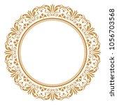 decorative frame. elegant... | Shutterstock .eps vector #1056703568