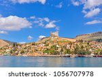 halfeti  sanliurfa   turkey  ... | Shutterstock . vector #1056707978