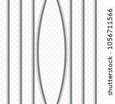 realistic broken prison metal...   Shutterstock .eps vector #1056711566