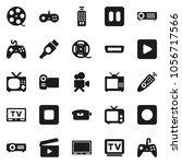 flat vector icon set   cinema... | Shutterstock .eps vector #1056717566