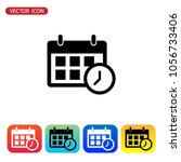 calendar and clock icon. date... | Shutterstock .eps vector #1056733406