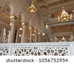 mecca  saudi arabia   september ... | Shutterstock . vector #1056752954