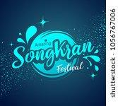 vector amazing songkran... | Shutterstock .eps vector #1056767006