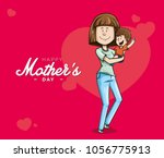 cheerful mother with jeans ...   Shutterstock .eps vector #1056775913